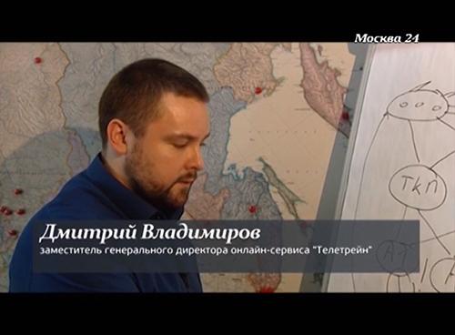 dm_vladimirov_m24
